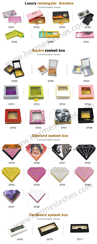 Custom Mink Eyelashes Packaging