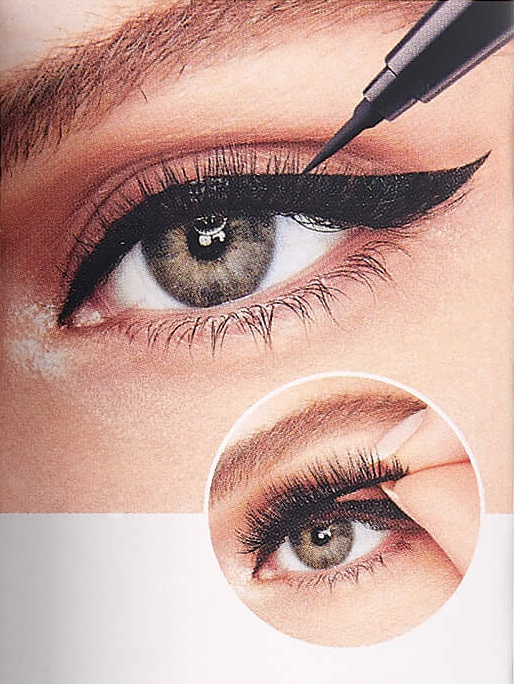 Eyeliner Glue For Eyelash